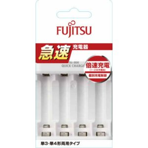 FUJITSU 富士通 急速充電器 ニッケル水素電池専用 FCT344F-JP(FX)(1台)|atlife-shop