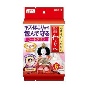 白元アース ニオイがつかない 人形用防虫剤 わらべ シートタイプ 5枚入|atlife-shop