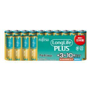 FDK FUJITSU Long LifePLUS ロング ライフプラス アルカリ 乾電池 LR6LP(10S) 単3形 10個パック|atlife-shop