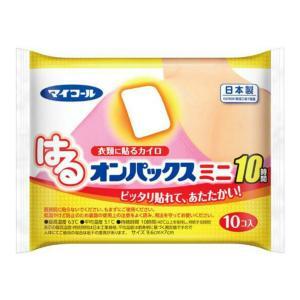 エステー はるオンパックス 貼るカイロ ミニ 10個入 日本製 atlife-shop