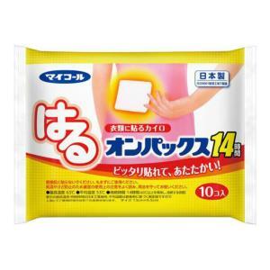 エステー はるオンパックス 貼るカイロ 10個入 日本製 atlife-shop
