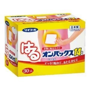 エステー はるオンパックス 貼るカイロ 30個入 日本製 atlife-shop