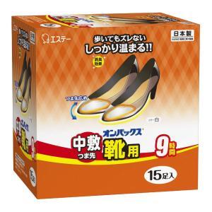 エステー オンパックス 中敷つま先 靴用 9時間 白 15足入 日本製 atlife-shop