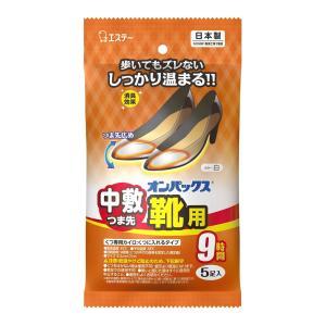 エステー オンパックス 靴用 カイロ 白 5足入 日本製 atlife-shop