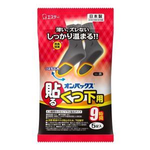 エステー オンパックス くつ下用 貼るカイロ 黒 5足入 日本製 atlife-shop