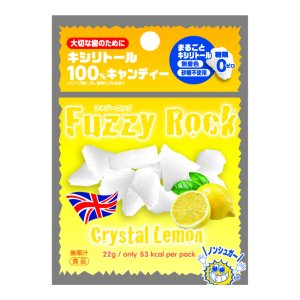 ビタットジャパン ファジーロック ミニ レモン 22g キシリトール100% キャンディー|atlife-shop