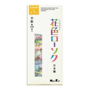 日本香堂 花色ローソク 小粒 約170本入 atlife-shop