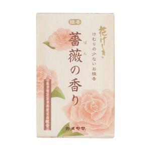 花げしき 薔薇の香り ミニ寸|atlife-shop