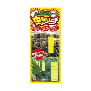 カモ井 虫取り上手 黄色 20枚入|atlife-shop