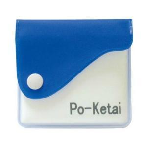東京たばこ商事 携帯灰皿 ポケタイ  1コ ( 4539780001373 )※色の指定はできません|atlife-shop