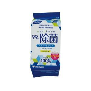 LD-103 リファイン アルコール 除菌詰替 100枚入|atlife-shop