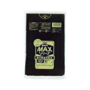 ジャパックス S52 ごみ袋 45L 10枚入 黒|atlife-shop