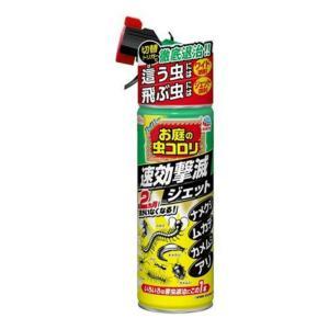 アース製薬 アースガーデン ハイパーお庭の虫コロリ 速効撃滅ジェット 480ml|atlife-shop