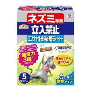 アース製薬 アースガーデン ネズミ専用立入禁止 エサ付き粘着シート 5セット入|atlife-shop