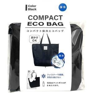富士 コンパクト 保冷 エコバッグ ブラック atlife-shop
