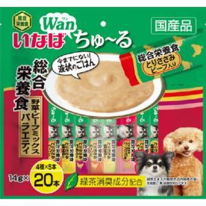 いなば ちゅ〜る 総合栄養食 野菜・ビーフミックスバラエティ 20本入り|atlife-shop