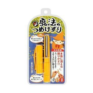 松本金型 魔法のつめけずり オレンジ (ネイルケア 爪削り)( 4571302060901 ) atlife-shop