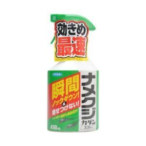 フマキラー カダン ナメクジ用殺虫剤 ナメクジカダンスプレー ハンドスプレー 450ml|atlife-shop