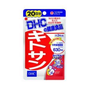 DHC キトサン 20日60粒  タブレットタイプ キチン・キトサンのサプリメント 健康食品|atlife-shop