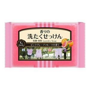 【メール便送料無料】 カネヨ石鹸 K-Wash ランドリーソープ 135g 1個|atlife-shop