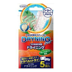 【メール便送料無料】 UYEKI ドライニング T&T 5g ×5袋入 1個|atlife-shop