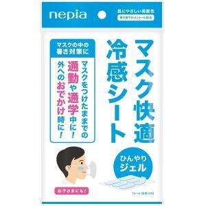 【メール便送料無料】王子ネピア ネピア マスク 快適 冷感シート 1シート(6枚入) 1個 atlife-shop
