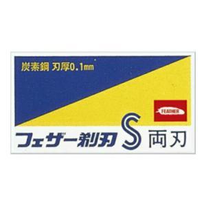 【メール便送料無料】 フェザー安全剃刃 青函両刃10枚入 1個 (カミソリ)|atlife-shop