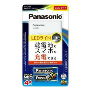 【メール便送料無料】パナソニック BH-BZ40K 乾電池式 モバイルバッテリー 1個|atlife-shop