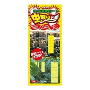 【メール便送料無料】 カモ井 虫取り上手 黄色 20枚入 1個|atlife-shop