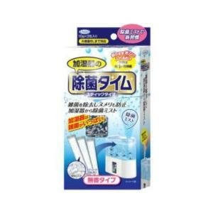 【定形外郵便】UYEKI(ウエキ) 除菌タイム 加湿器用 スティックタイプ 10g×3包入 無香タイプ(4968909054103) 1個|atlife-shop