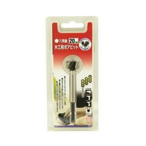 【定形外郵便】SK11 木工用ボアビット 20MM 1個|atlife-shop