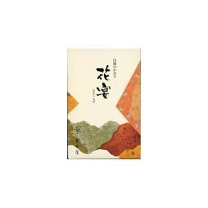 【定形外郵便】薫寿堂 花宴 大バラ 150g (4972853107167) 1個|atlife-shop