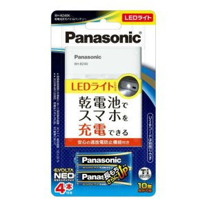 【まとめ買い×5個セット】パナソニック BH-BZ40K 乾電池式 モバイルバッテリー|atlife-shop