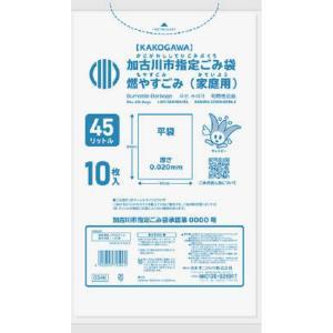 【まとめ買い×5個セット】日本サニパック G54K 加古川市 燃やすごみ 45L 10枚入 ゴミ袋 atlife-shop