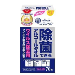 大王製紙 エリエール 除菌できる アルコールタオル 詰替用 ウィルス除去用 70枚入|atlife-shop