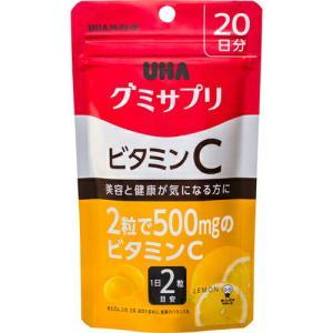 UHA味覚糖 グミサプリ ビタミンC 20日分 40粒 レモン味/4902750649958|atlife-shop