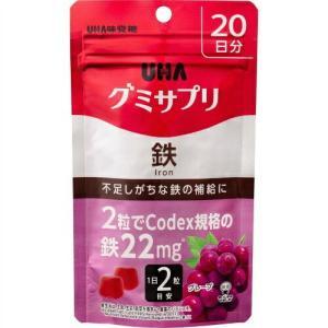 UHA味覚糖 UHA グミサプリ 鉄 20日分 40粒入|atlife-shop