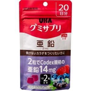 UHA味覚糖 UHA グミサプリ 亜鉛 20日分  40粒入|atlife-shop