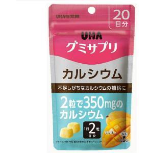 UHA味覚糖 グミサプリ カルシウム 20日分|atlife-shop