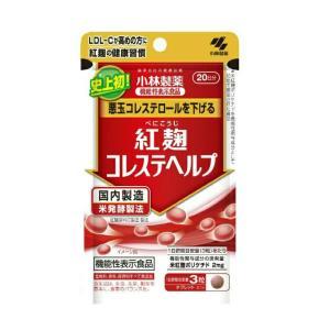 小林製薬 紅麹 コレステヘルプ 60粒入|atlife-shop