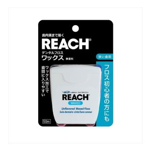 【×3個セット 配送おまかせ送料無料】銀座ステファニー REACH リーチ デンタル フロス ワックス 50m|atlife-shop