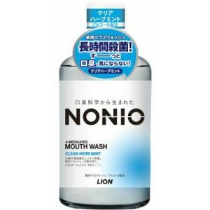 商品名:LION ライオン NONIO マウスウォッシュ クリアハーブミント 600ml 内容量:6...