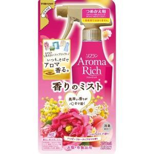 ライオン ソフラン アロマリッチ 香りのミスト スカーレットの香り 詰め替え用 (4903301248422)|atlife