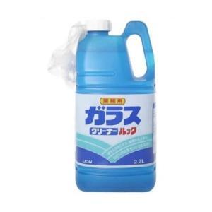 ライオンハイジーン 業務用 液体ガラスクリーナールック 2.2L シトラスライムの香り ※お一人様最大3点限り|atlife