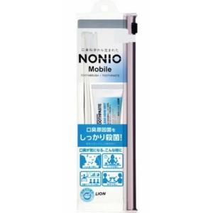 ライオン NONIO Mobile ノニオモバイル 携帯用 ハミガキ・ハブラシセット  1個