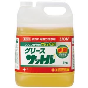 ライオンハイジーン グリースサットル 5kg|atlife