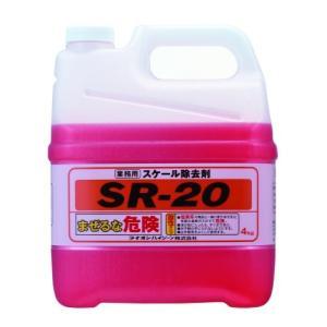 ライオン(LION) SR-20 業務用 スケール除去剤 4kg/4903301436843|atlife