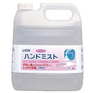 ライオン(LION) 業務用 サニテートA ハンドミスト 4L 液体タイプの手指用消毒剤 医薬部外品(4903301096375) atlife