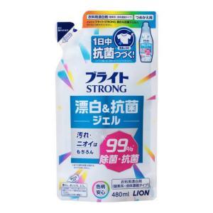 ライオン ブライト STRONG ブライトストロング 衣料用漂白剤 つめかえ用 480ml 1個|atlife