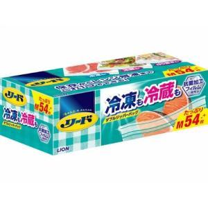 ライオン リード 冷凍も冷蔵も 新鮮保存バッグ M 大容量 54枚 1個|atlife